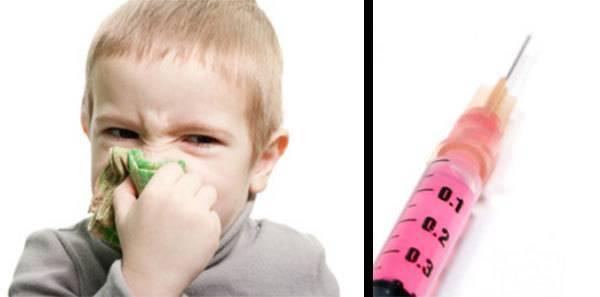 Можно ли делать манту ребенку, если у него кашель и насморк?