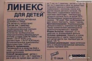 Оксолиновая мазь — инструкция по применению для детей, новорожденных до года - wikidochelp.ru