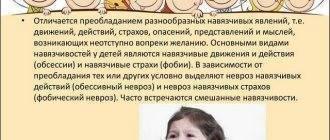 Что такое лунатизм у детей. причины, лечение сомнамбулизма