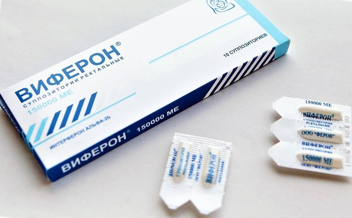 Лекарства и препараты для лечения орви: обзор современных средств