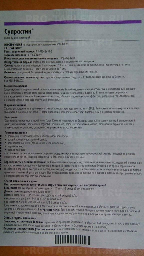 Когитум для детей: инструкция по применению - для чего назначают лекарство? | препараты | vpolozhenii.com