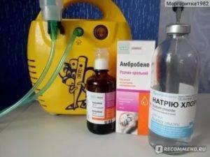 Ингаляции с диоксидином для детей при насморке