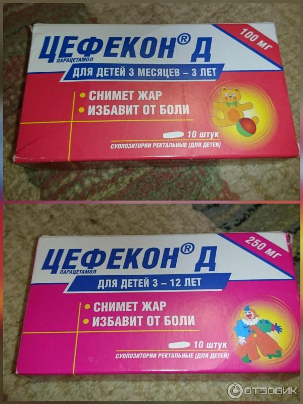 Цефекон свечи для детей: инструкция по применению от 3 месяцев, состав препарата | препараты | vpolozhenii.com