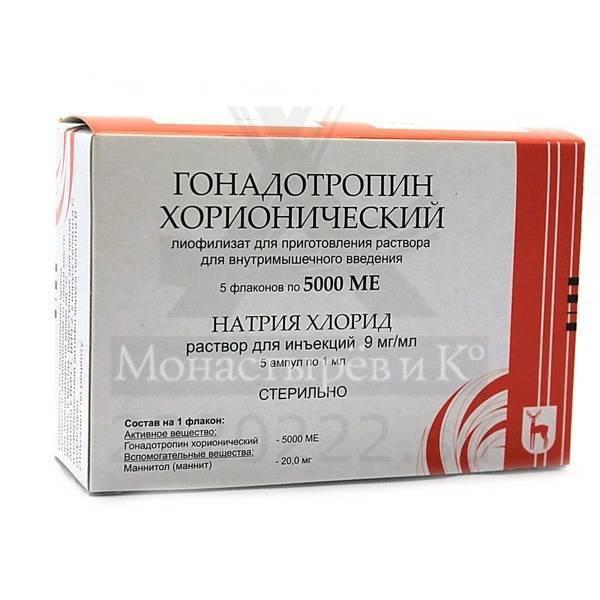 Гонадотропин на курсе стероидов: правила применения, эффективность, отзывы