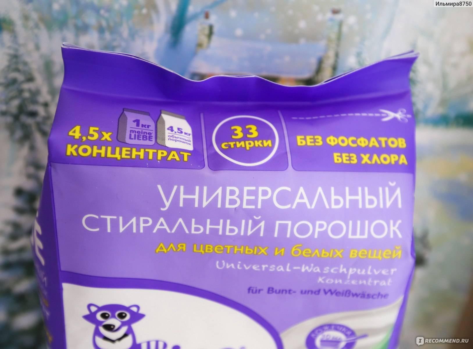 Нашла интересную статью про детские стиральные порошки