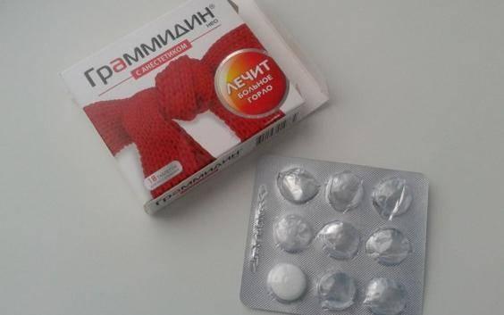 Таблетки для горла с антибиотиком для рассасывания