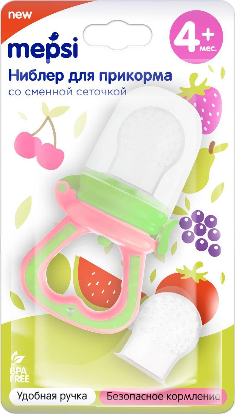Сетка для кормления ребенка. что такое ниблер: особенности использования силиконовой соски и сеточки для прикорма ребенка