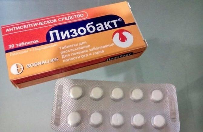 Лизобакт при беременности: инструкция по применению в 1, 2 и 3 триместрах, всегда ли можно давать беременным, особенности на ранних сроках, отзывы