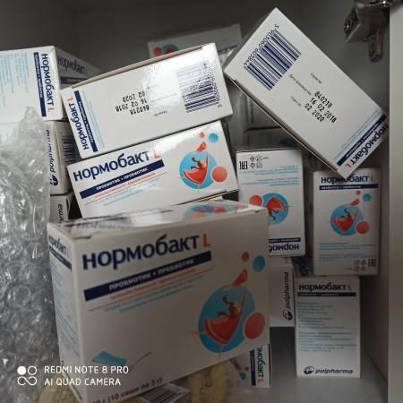 Пробиотики и пребиотики для кишечника | women planet