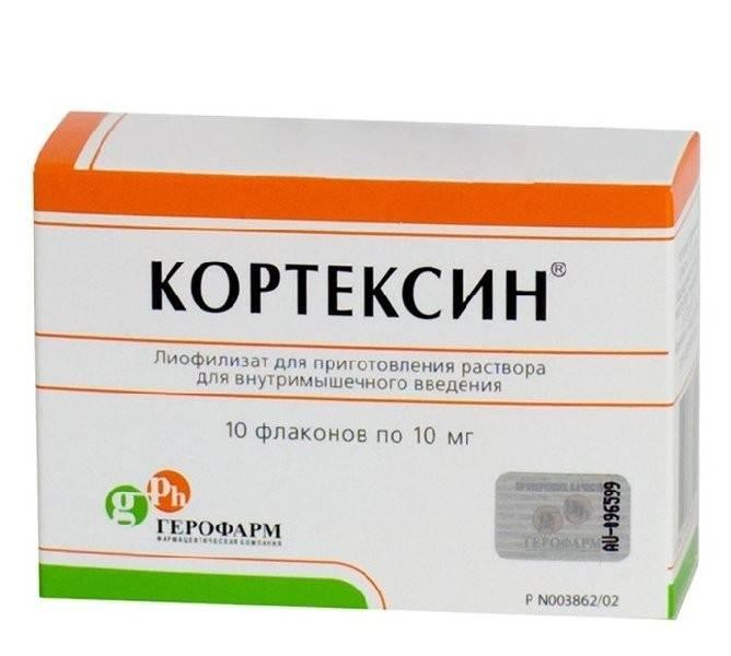 Кортексин для детей: инструкция по применению, при внутримышечном уколе