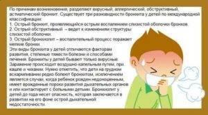 Нужно ли купать ребенка без температуры, с насморком и кашлем - вашврач