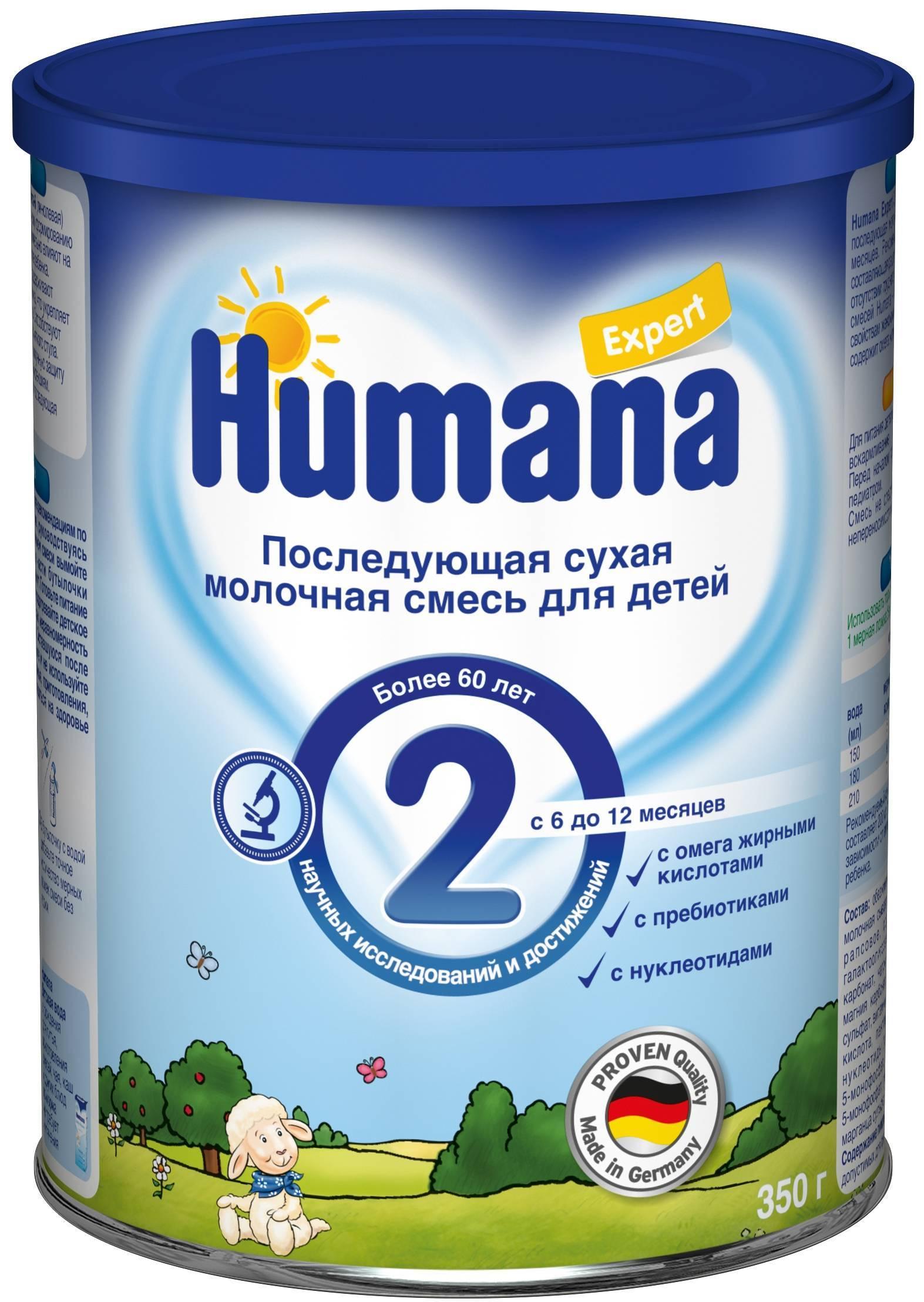 Адаптированная кисломолочная смесь «агуша-2»: как вводить и давать ребенку