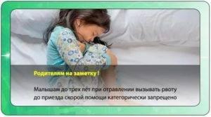 Грудной ребенок умер от передозировки нурофеном. передозировка нурофеном