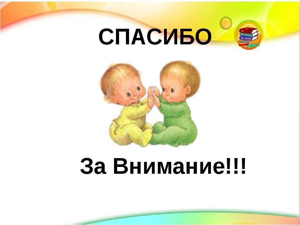 Воспитание двойняшек: ???? популярные вопросы и ответы на них