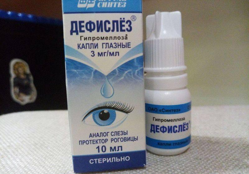 Глазные капли для детей от воспаления - показания к применению