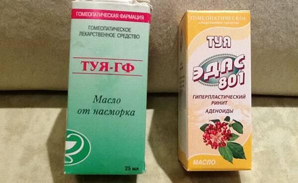 Масло туи - свойства, показания и инструкция по применению при лечении для детей или взрослых
