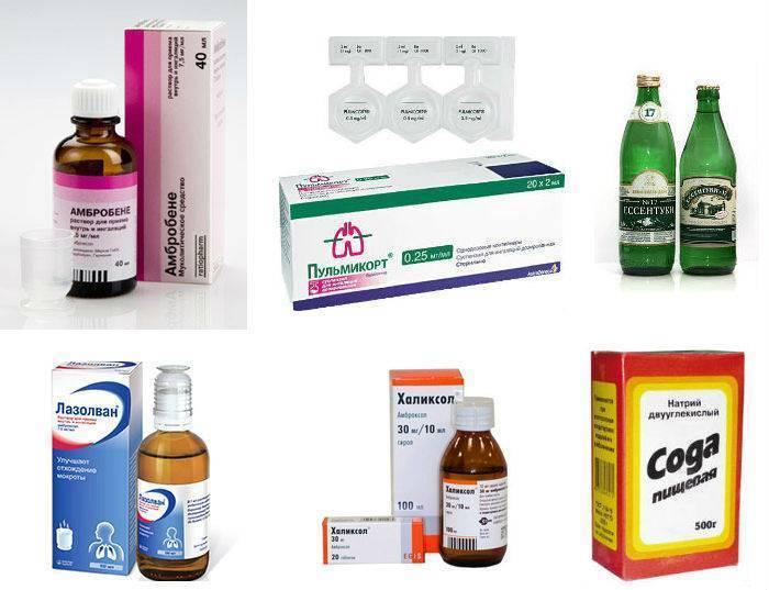 Ингаляции с димексидом при кашле