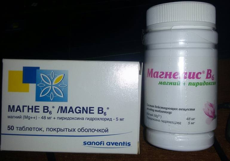 Магнелис b6 при каких заболеваниях назначают