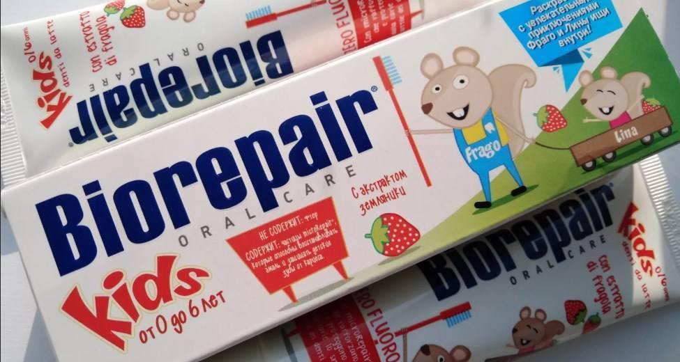 Уловки рекламщиков или как не ошибиться в выборе зубной пасты для ребенка