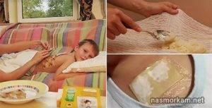 Капустный лист от кашля для детей и взрослых