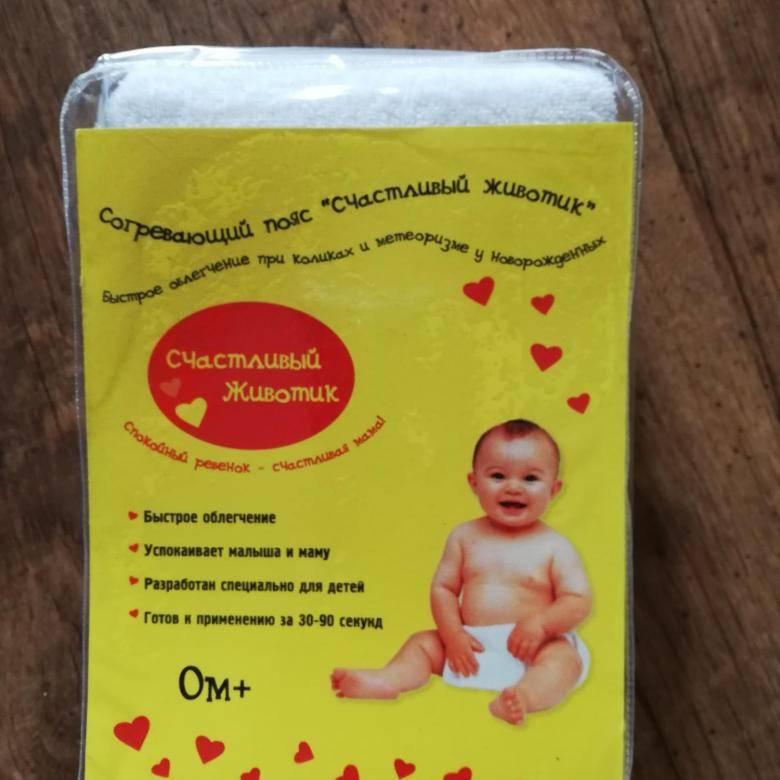 Какая солевая грелка для новорожденных лучше? отзывы, рейтинг топ 7
