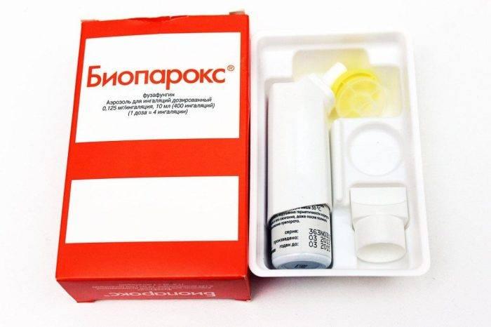 Биопарокс при беременности 3 триместр