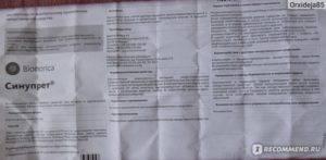 Таблетки для носа синупрет: инструкция по применению и дешевые аналоги препарата