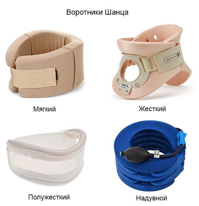 Воротник шанца для новорожденных: как правильно носить, описание изделия, цена - твой суставчик