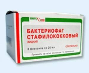 Золотистый стафилококк в горле у ребёнка: симптомы, лечение pulmono.ru золотистый стафилококк в горле у ребёнка: симптомы, лечение