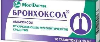 Фукорцин при ветрянке у детей - советы врачей