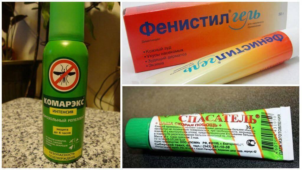 Ребенка покусали комары, куда обратиться и чем лечить?
