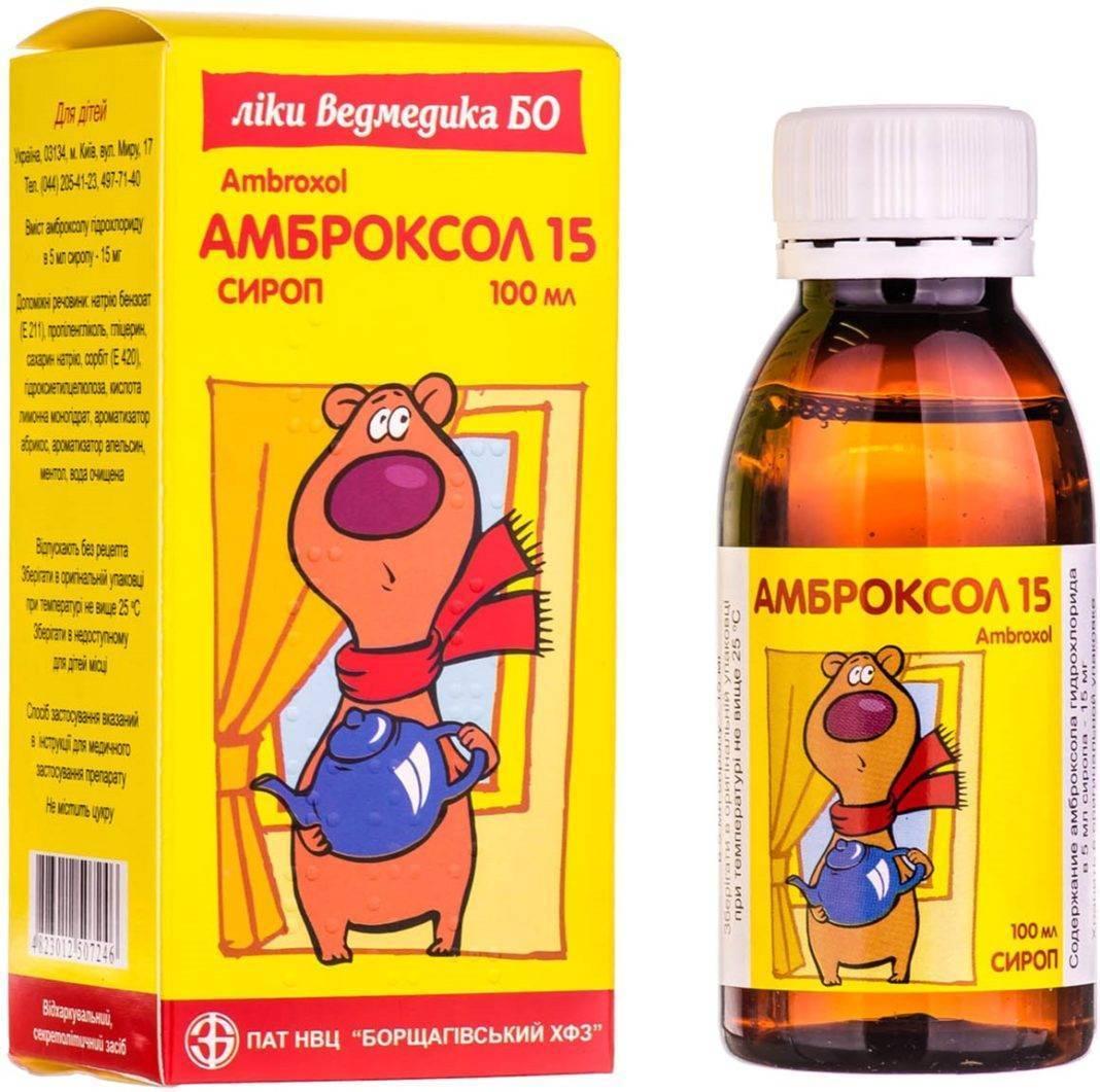 Амброксол что лучше таблетки или сироп от кашля