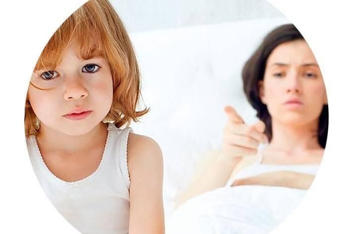 Ошибки семейного воспитания — типичные проблемы родителей и детей (подростков)