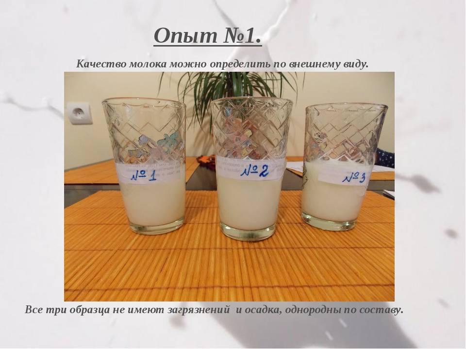 После родов нет молока: что делать, чтобы быстрее пришло, что нужно есть и пить? | после родов | vpolozhenii.com