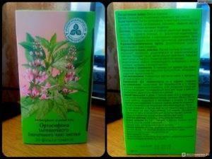 Почечный чай при беременности от отеков — можно ли его пить, какова инструкция по применению?