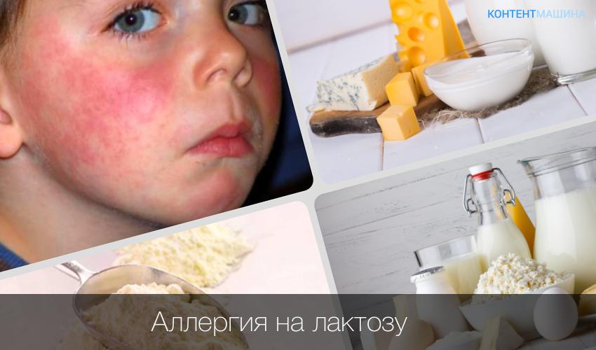Гастроинтестинальная форма пищевой аллергии у детей | ид «практика»