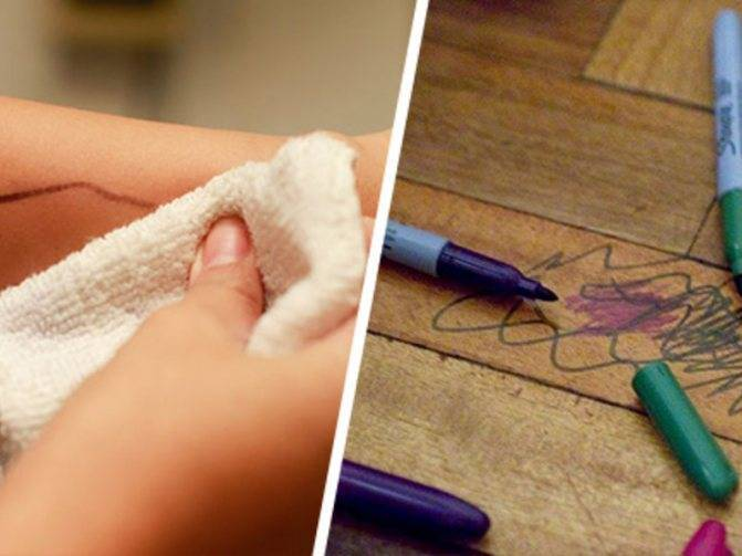 Чем отмыть фломастер с кожи ребенка: полезные рецепты