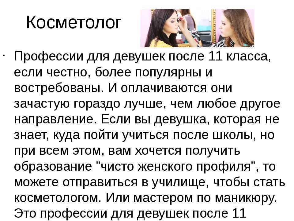 Государственные колледжи москвы после 9 класса на бюджетной основе