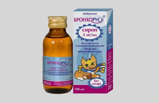 Бронхорус сироп — инструкция по применению для детей и использование таблеток для взрослых
