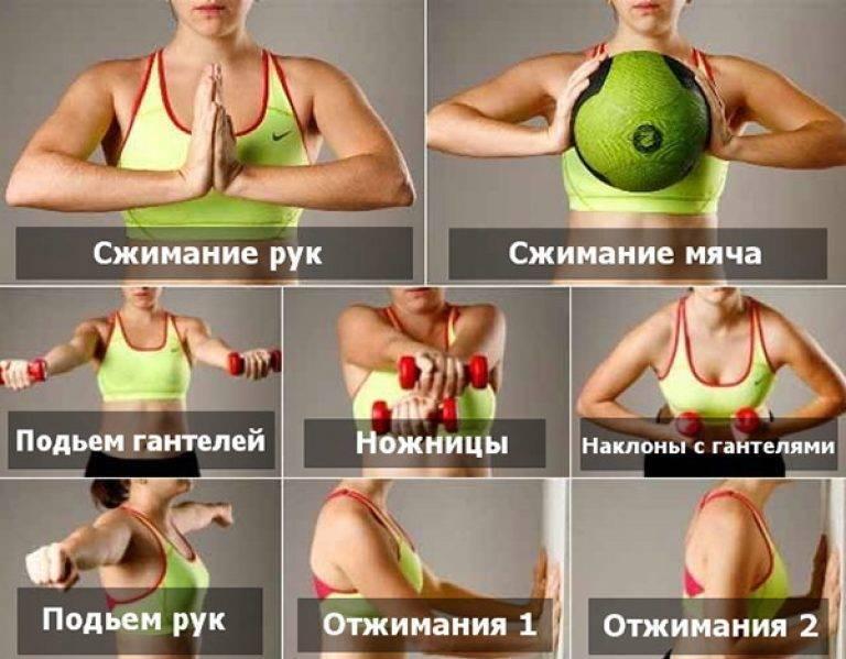 Как сделать грудь упругой и подтянутой после родов и кормления