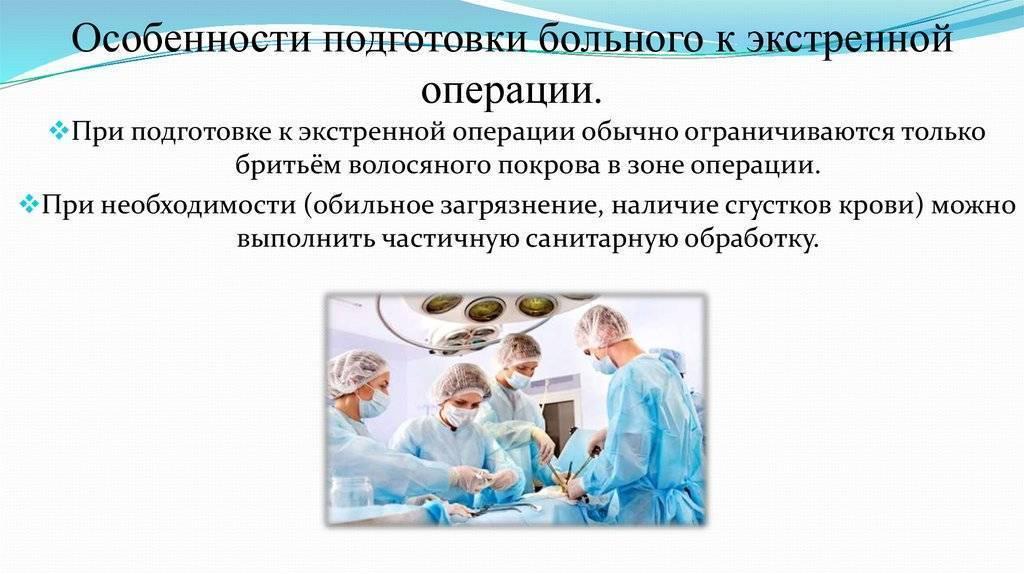 Процедура эко: этапы, подготовка, сроки беременности после эко