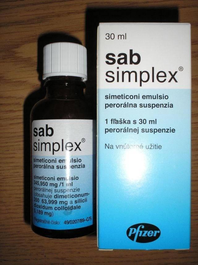 Саб симплекс
