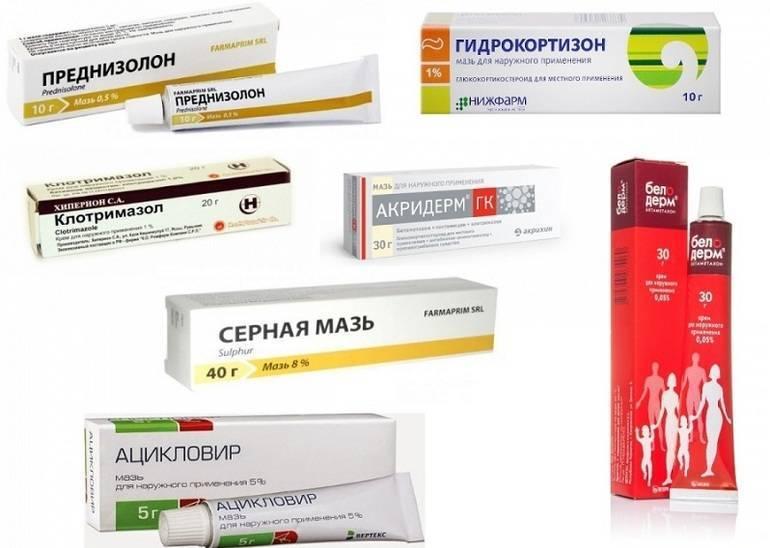 Противогрибковые препараты для детей:мази, народные средства