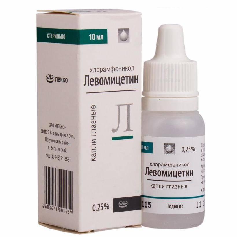 Левомицетин, глазные капли и таблетки, инструкция по применению, цена