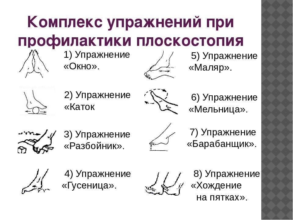 Как делать массаж и самомассаж при плоскостопии у взрослых и у детей? правила, техники