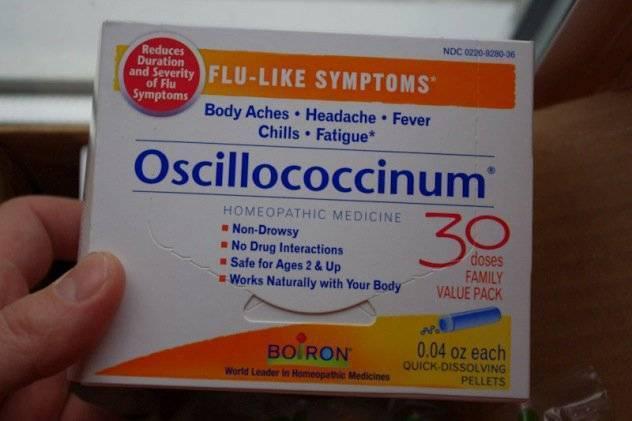 """Инструкция по применению оциллококцинум гомеопатические. """"оциллококцинум"""": инструкция по применению для детей в разном возрасте. взаимодействие с другими лекарственными препаратами"""
