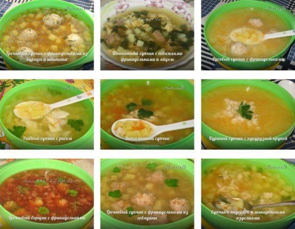 Супы для кормящих мам: какие можно при грудном вскармливании, рецепты
