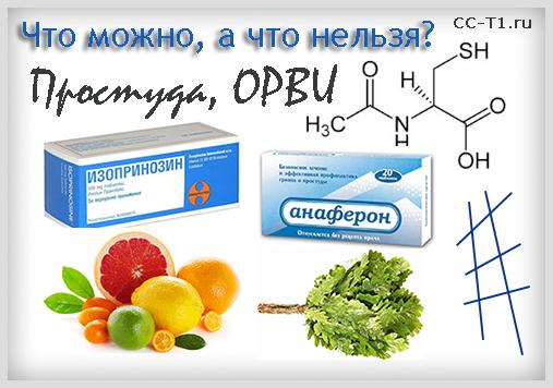 Простуда при беременности: как ее быстро вылечить / mama66.ru