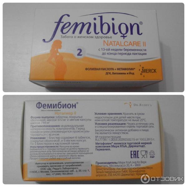 Кальций в таблетках для беременных: какой лучше выбрать препарат, какие витамины с кальцием принимать во время беременности и на каком сроке пьют