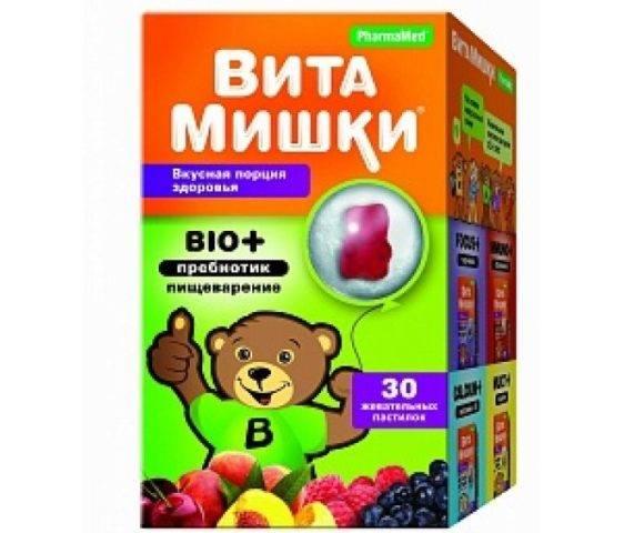 Витамины с кальцием для детей: какие препараты выбрать